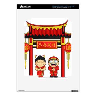 Cartoon of Boy & Girl Greeting Chinese New Year iPad 3 Decal