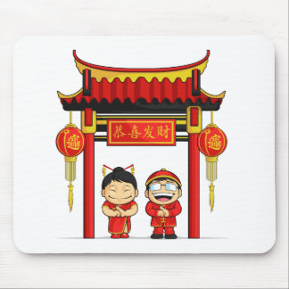 Cartoon of Boy & Girl Greeting Chinese New Year Mouse Pad