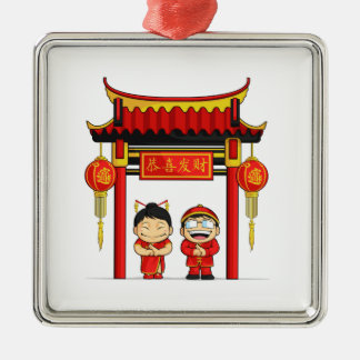 Cartoon of Boy & Girl Greeting Chinese New Year Square Metal Christmas Ornament