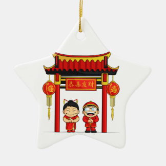 Cartoon of Boy & Girl Greeting Chinese New Year Double-Sided Star Ceramic Christmas Ornament