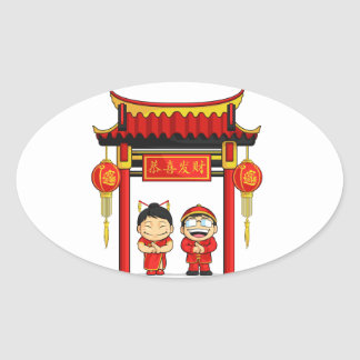 Cartoon of Boy & Girl Greeting Chinese New Year Oval Sticker
