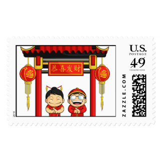 Cartoon of Boy & Girl Greeting Chinese New Year Postage