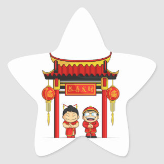 Cartoon of Boy & Girl Greeting Chinese New Year Star Sticker