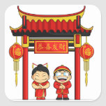 Cartoon of Boy & Girl Greeting Chinese New Year Square Sticker
