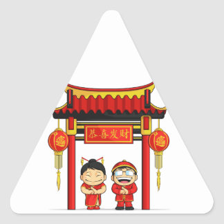 Cartoon of Boy & Girl Greeting Chinese New Year Triangle Sticker