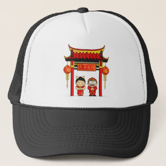 Cartoon of Boy & Girl Greeting Chinese New Year Trucker Hat