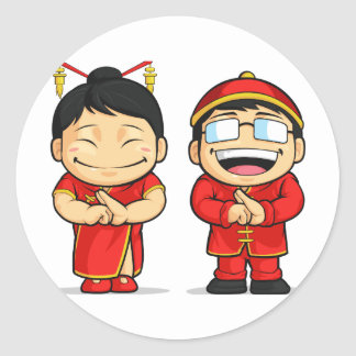 Cartoon of Chinese Boy & Girl Classic Round Sticker