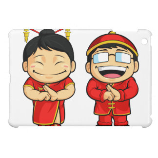Cartoon of Chinese Boy & Girl Cover For The iPad Mini
