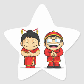 Cartoon of Chinese Boy & Girl Star Sticker