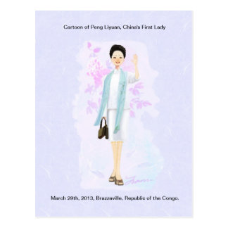 Cartoon of Peng Liyuan, China's First Lady Postcard