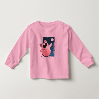 Cartoon Pig Can Sing   Cartoon Piggy Sing Love Toddler T-shirt