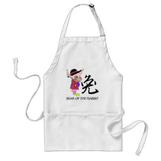 Cartoon Rabbit with Chinese Calligraphy Aprons