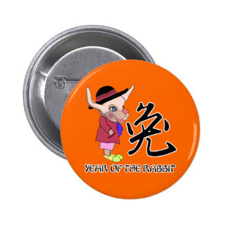Cartoon Rabbit with Chinese Calligraphy Button