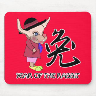 Cartoon Rabbit with Chinese Calligraphy Mouse Pad