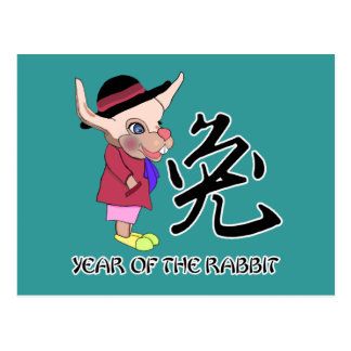 Cartoon Rabbit with Chinese Calligraphy Post Card