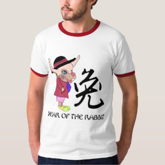 Cartoon Rabbit with Chinese Calligraphy Tshirts