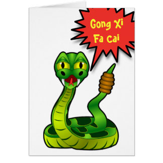 Cartoon Snake Chinese New Year Greeting Card