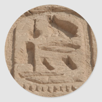 cartouche del simbel del abu pegatina redonda