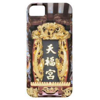 Carved Chinese words, Singapore iPhone 5 Covers