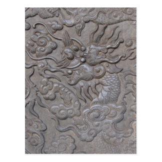 Carved dragon medallion postcard