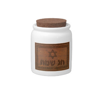 Carved Wood Chag Sameach Candy Jars
