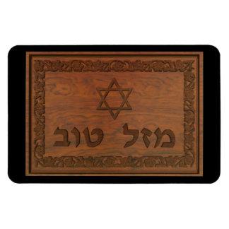 Carved Wood Mazel Tov Rectangular Photo Magnet