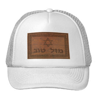 Carved Wood Mazel Tov Trucker Hat