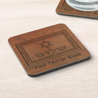 Carved Wood Shalom Drink Coaster