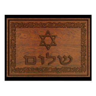 Carved Wood Shalom Postcard