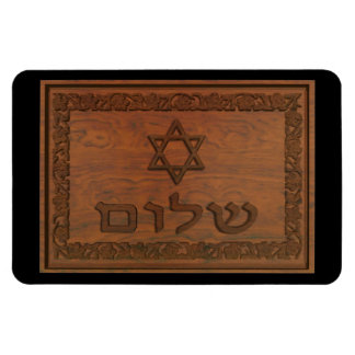Carved Wood Shalom Rectangle Magnets
