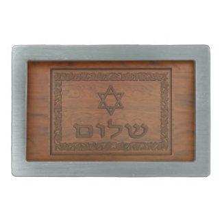 Carved Wood Shalom Rectangular Belt Buckle