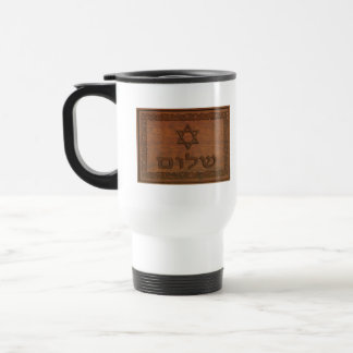 Carved Wood Shalom Travel Mug