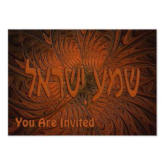 Carved Wood Shema Yisrael Card