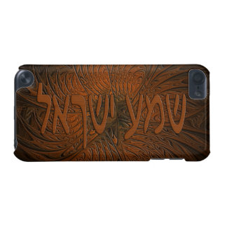 Carved Wood Shema Yisrael iPod Touch 5G Cover