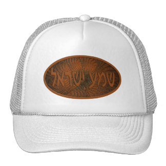 Carved Wood Shema Yisrael Trucker Hat
