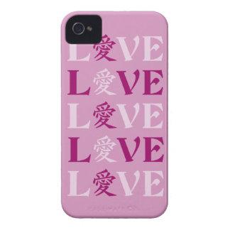 Casamata del iPhone 4 del amor del kanji Carcasa Para iPhone 4