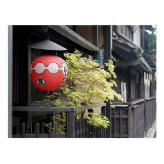 Casas de té en la postal de Shimbashi