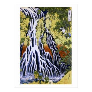 cascada Hokusai de Kirifuri del 葛飾北斎 Postales