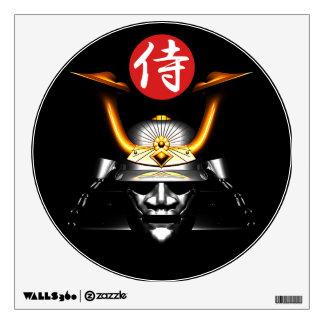 Casco negro del samurai (Kabuto) Vinilo Decorativo