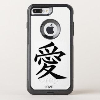 """Case-Mate Tough iPhone 8Plus/7 Plus Case """"LOVE"""""""