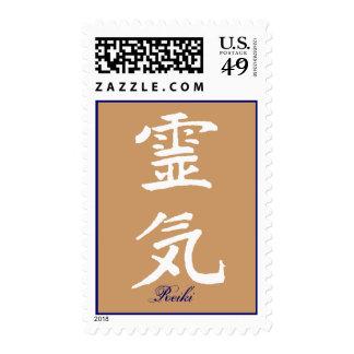 Casey Coaching Reiki Stamps