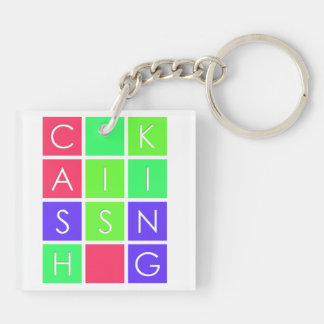 Cash Is King Square Keychain (Double-Sided, D)