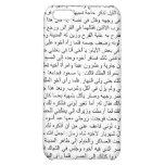 Caso árabe con el texto de 1001 noches