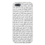 Caso árabe con el texto de 1001 noches iPhone 5 protector