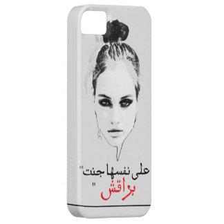 Caso árabe de Bragesh IPhon iPhone 5 Funda
