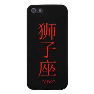 Caso chino de la traducción de la muestra del zodi iPhone 5 fundas