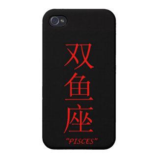 Caso chino de la traducción de la muestra del zodi iPhone 4 carcasas