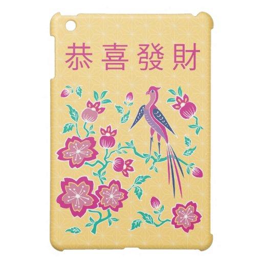 Caso chino del iPad del Año Nuevo del batik de Sak iPad Mini Funda