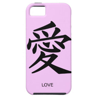 Caso chino del iphone 5 del amor del símbolo iPhone 5 carcasa