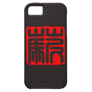 Caso chino del iPhone 5 del caballo del fango de Funda Para iPhone SE/5/5s